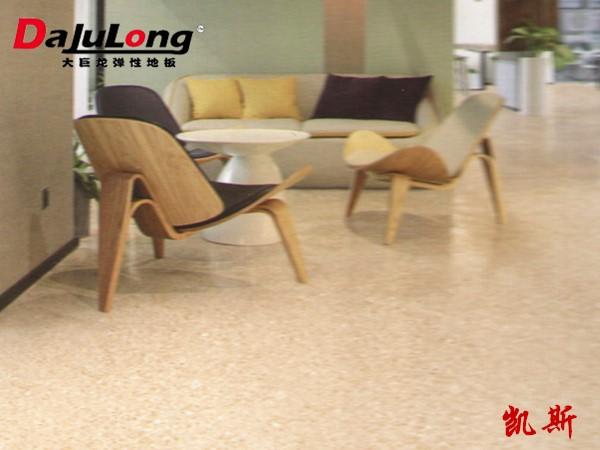 凯立龙凯斯系列发泡底商用pvc卷材地板