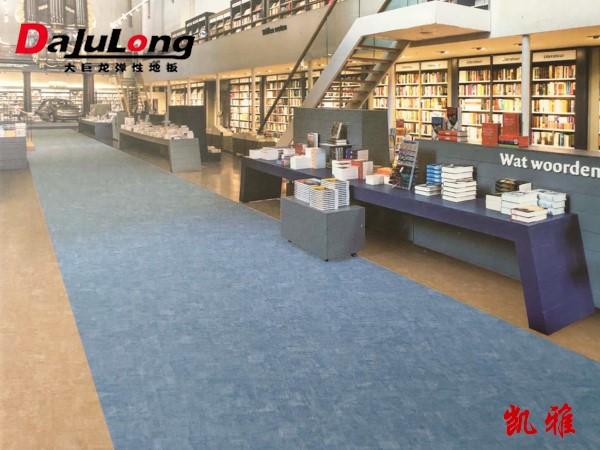 凯立龙凯雅2.0密实低商用pvc卷材地板