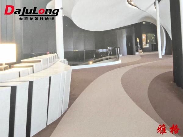 凯龙雅格系列商用2.0密实低pvc卷材地板