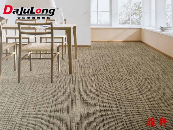 凯立龙雅轩系列发泡底商用pvc卷材地板