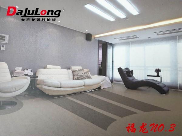 大巨龙福龙NO.3系列商用pvc卷材地板