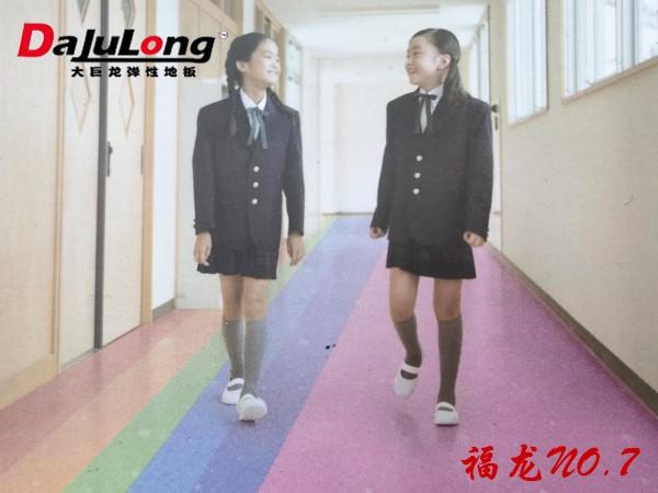 大巨龙福龙NO.7纯彩商用pvc卷材地板