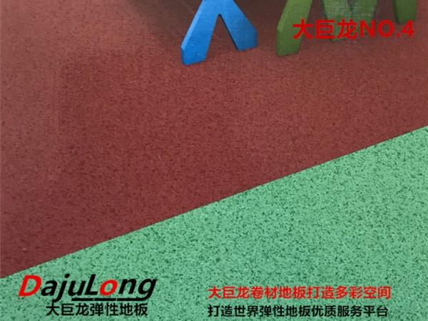 大巨龙NO.4系列-大巨龙密实底商用pvc卷材地板
