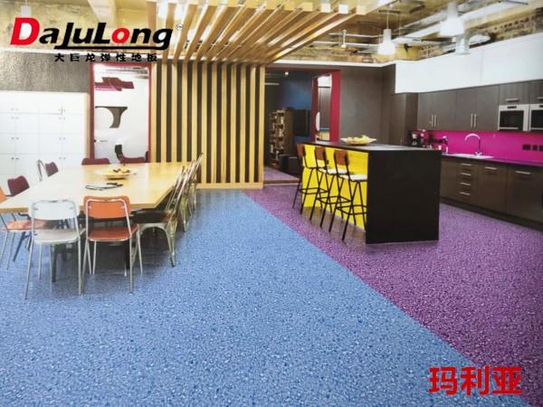 大巨龙玛丽亚pvc卷材地板-防碘酒同质透心地板