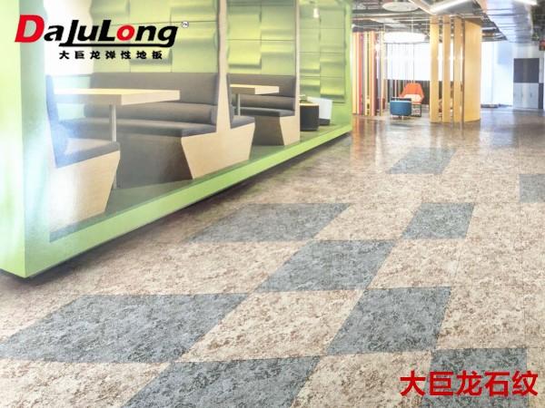 大巨龙LVT石塑地板-石纹地毯纹石塑片材地板