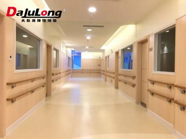 大巨龙同质透心地板广州泰和妇幼医院案