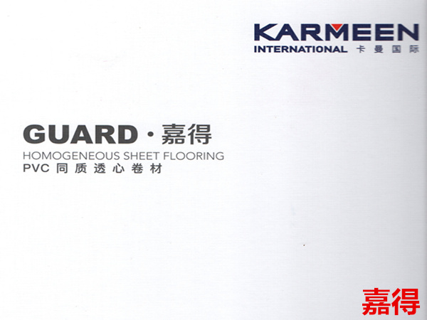 Kaman floor-Garder series
