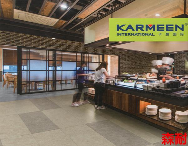 卡曼国际-森耐spc锁扣地板|毯纹|石